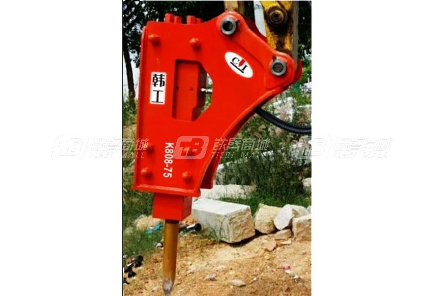韩工K808轻型破碎锤