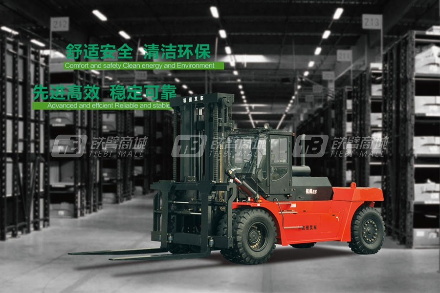 杭叉重装20吨内燃平衡重叉车