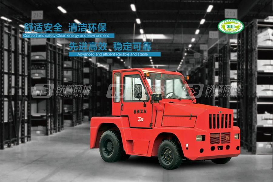 杭叉3.5吨内燃牵引车