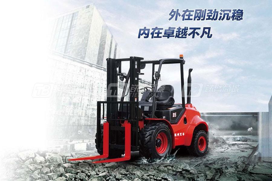 杭叉CPCD35-XW33E-RT越野叉车