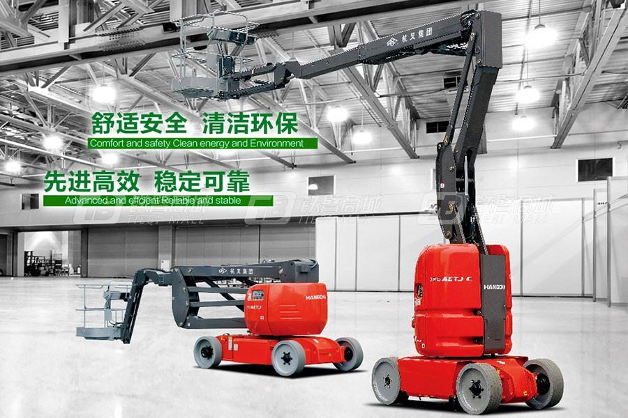 杭叉120AETJ电动曲臂式高空作业平台