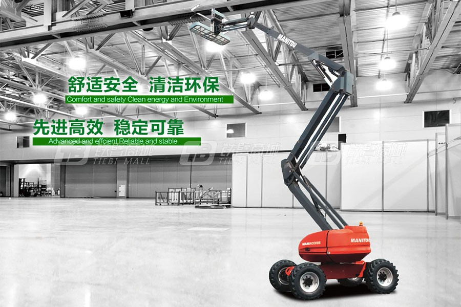 杭叉200ATJ柴油曲臂式高空作业平台