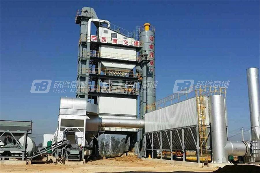 河南鑫筑XZ4000X强制式沥青混合料搅拌设备