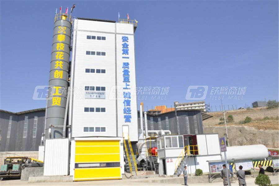 河南鑫筑XZH4000强制式沥青混合料搅拌设备