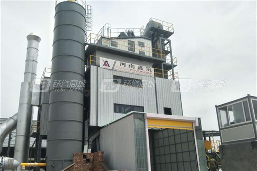 河南鑫筑XZH3000强制式沥青混合料搅拌设备