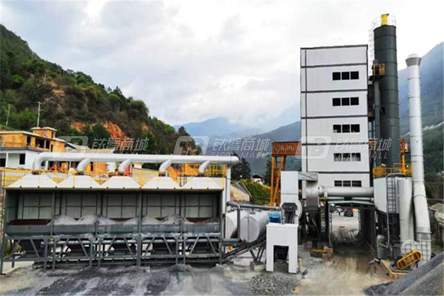 河南鑫筑XZH2000强制式沥青混合料搅拌设备