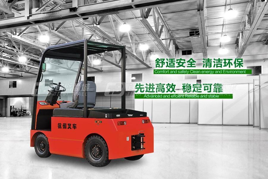 杭叉QSD10-C1座驾式牵引车