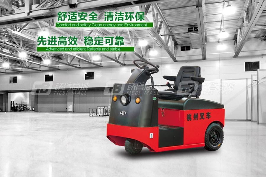 杭叉QDD4-C1场地牵引车(座驾式)