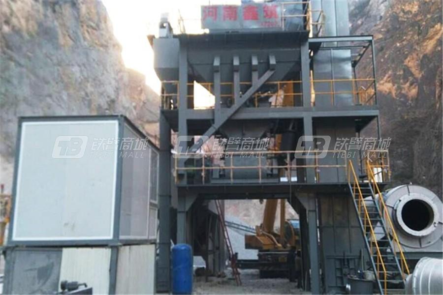 河南鑫筑XZ1500X强制式沥青搅拌设备