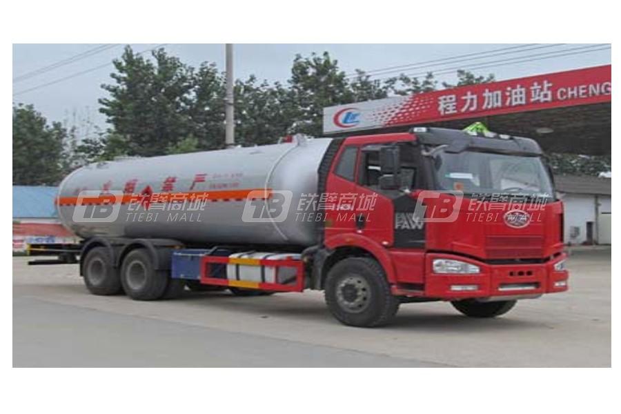湖北合力CLW5240GYQC4程力威牌液化气体运输车