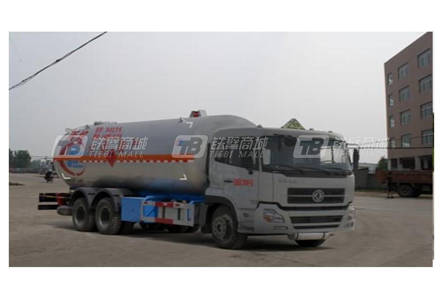 湖北合力CLW5250GYQD4程力威牌液化气体运输车