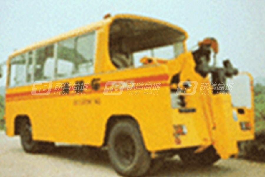 粤工SGG5060TQZ-QX2.5A清障车
