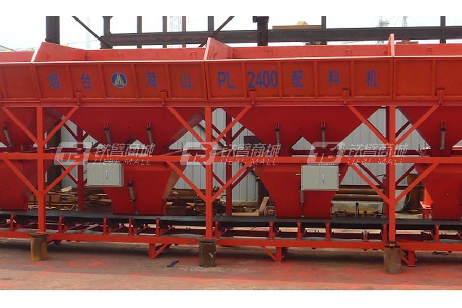 海山机械PL2400配料机