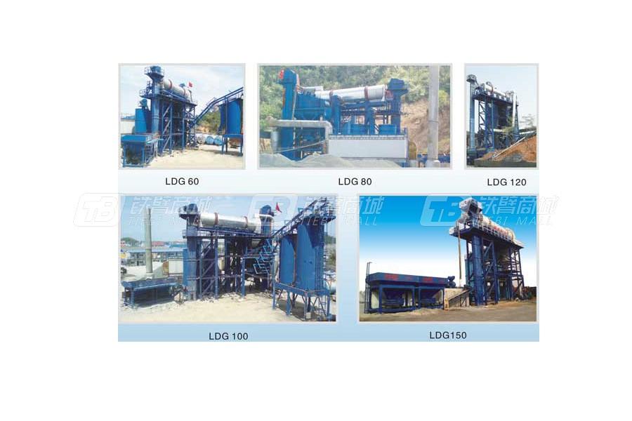 龙达LDG80沥青混凝土厂拌热再生设备
