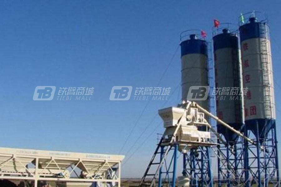 华光机械HZS-25混凝土搅拌站