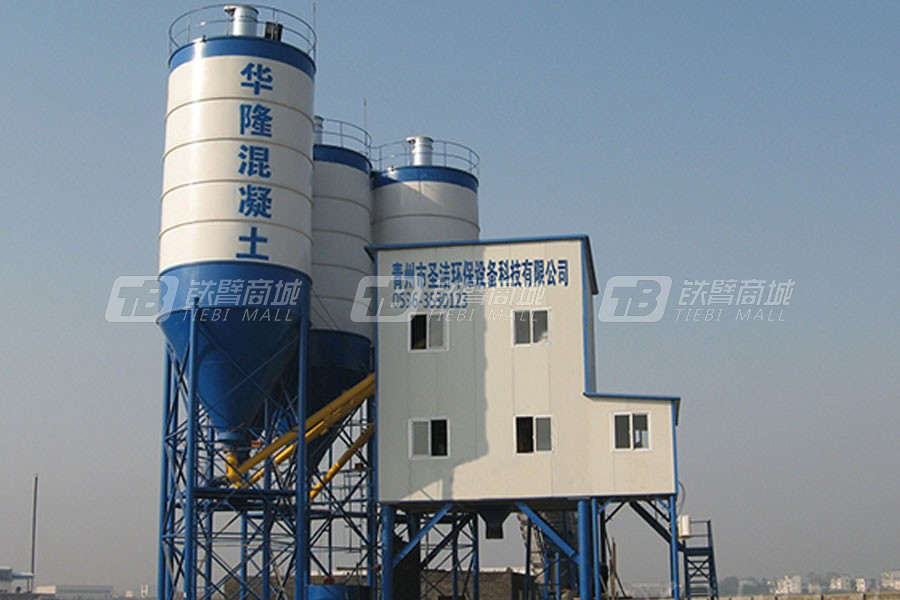 华光机械HZS-35混凝土搅拌站
