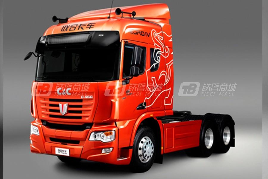 联合卡车旗舰级高端公路牵引车