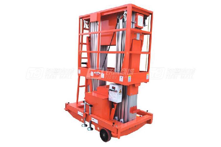 脉辉GTWY10-200桅柱式高空作业平台