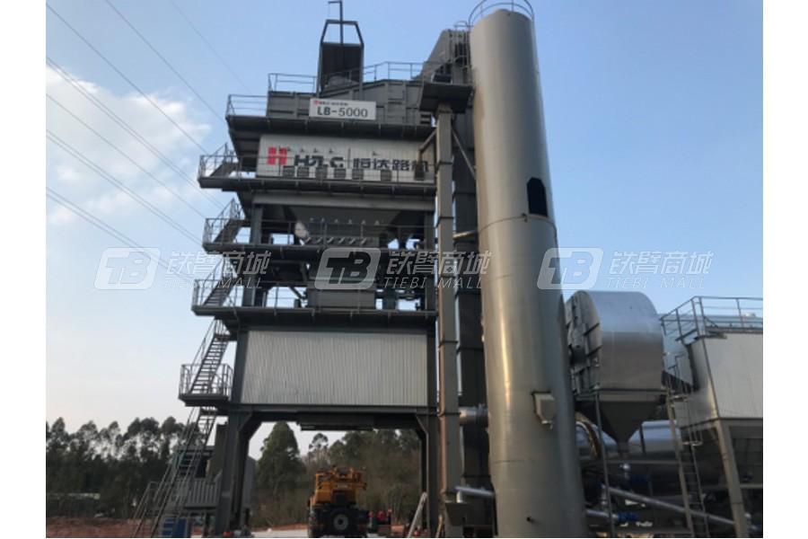 恒达LB-4000沥青混合料搅拌设备