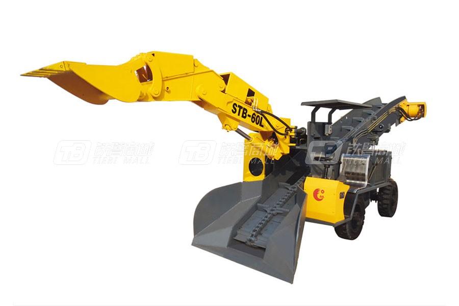 华鑫重工STB-60L轮胎式扒渣机