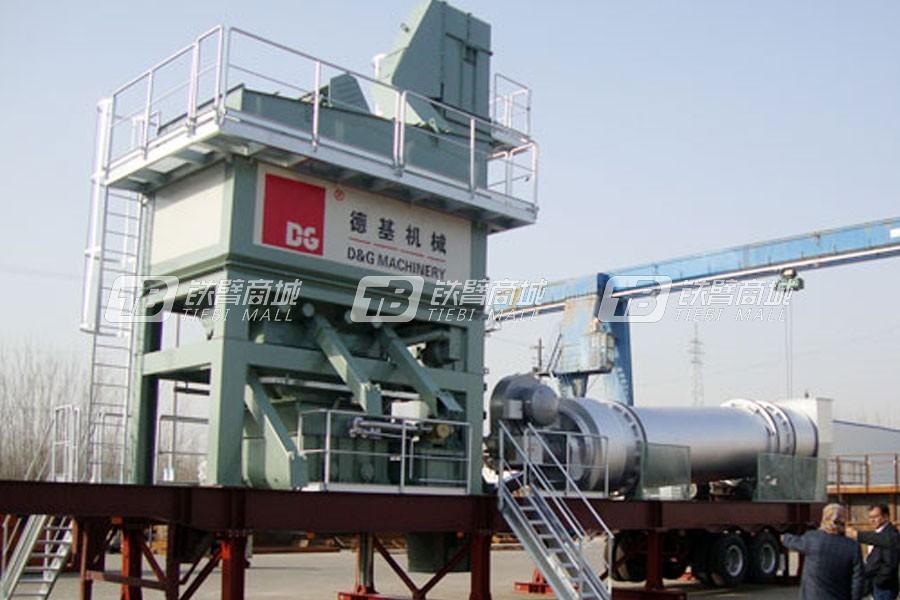 德基机械拖挂式沥青混合料搅拌设备