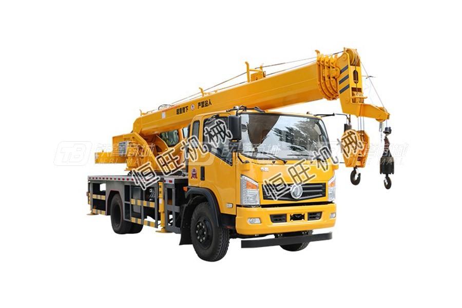 恒旺工矿东风12吨汽车起重机