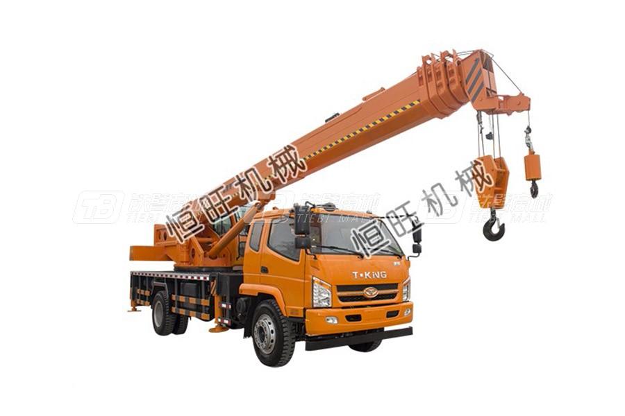 恒旺工矿唐骏10吨汽车起重机