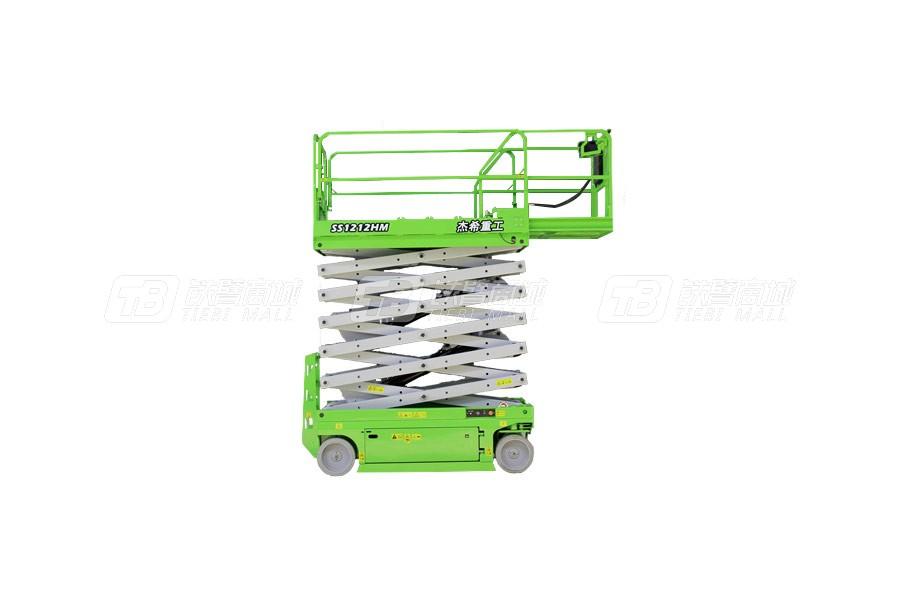 杰希重工SS1212EM/SS1212HM剪叉式高空作业平台