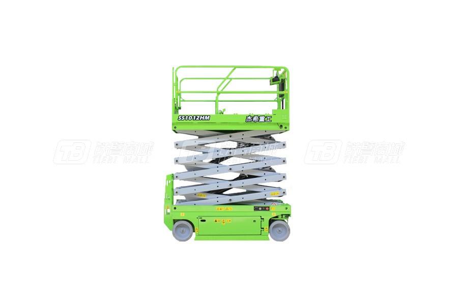 杰希重工SS1012EM/SS1012HM剪叉式高空作业平台