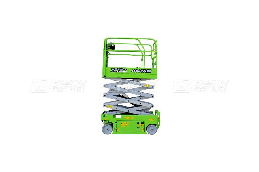 杰希重工SS0607EM/HM剪叉式高空作业平台