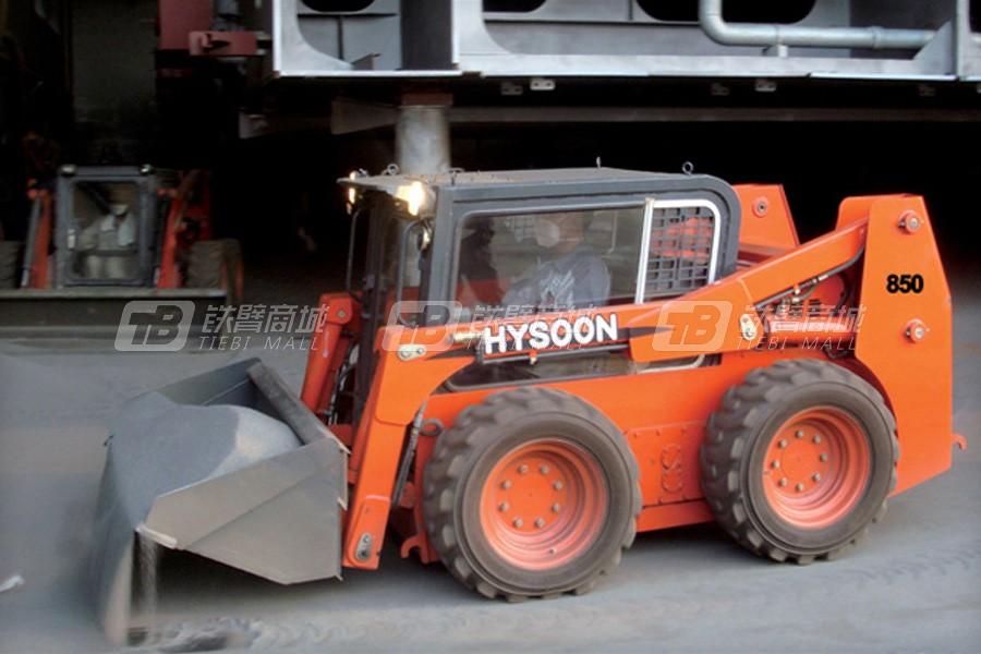海松机械HY850滑移装载机