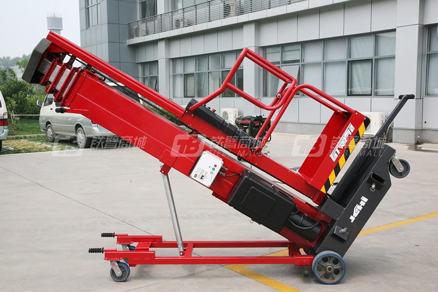 京城重工GTWY08高空取料平台
