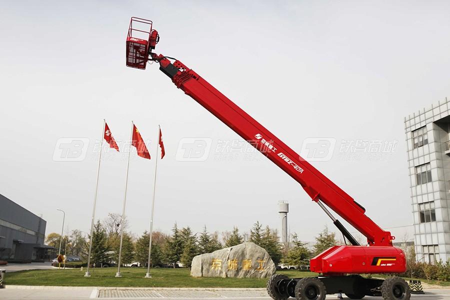 京城重工GTBZ36/38/40自行臂架式高空作业平台