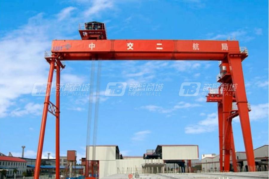 华中建机MGx20箱型梁龙门吊