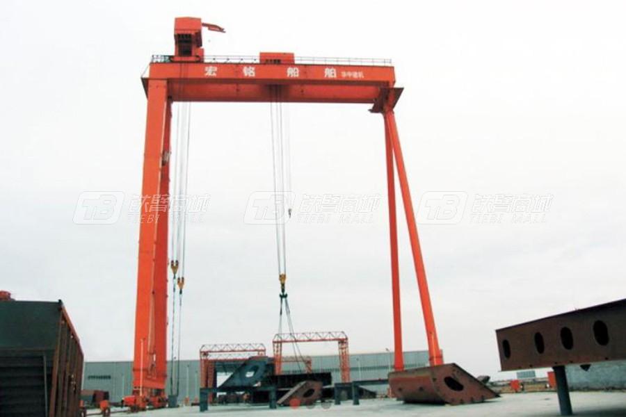 华中建机MUHZ(300×2+400)造船专用龙门吊