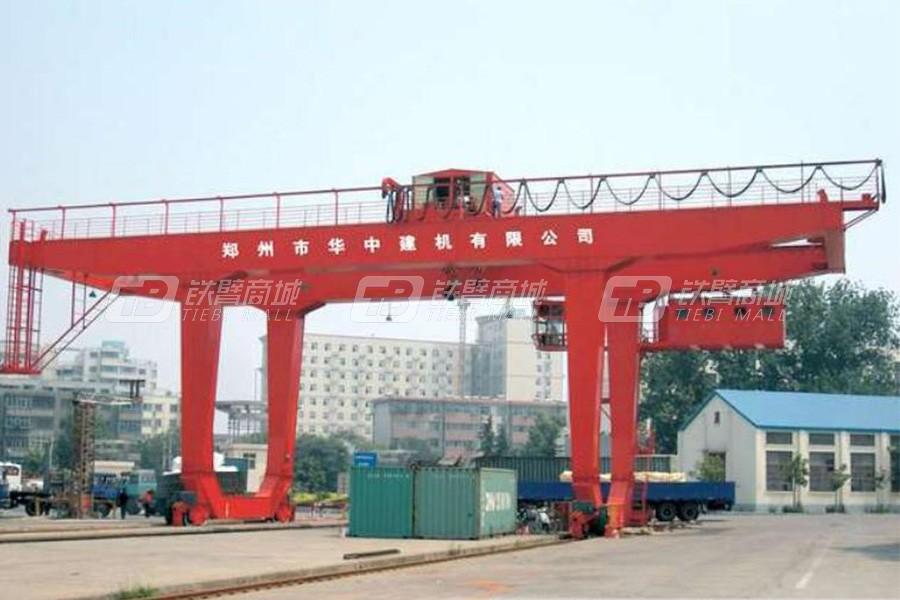 华中建机MGJZ40轨道式集装箱龙门吊
