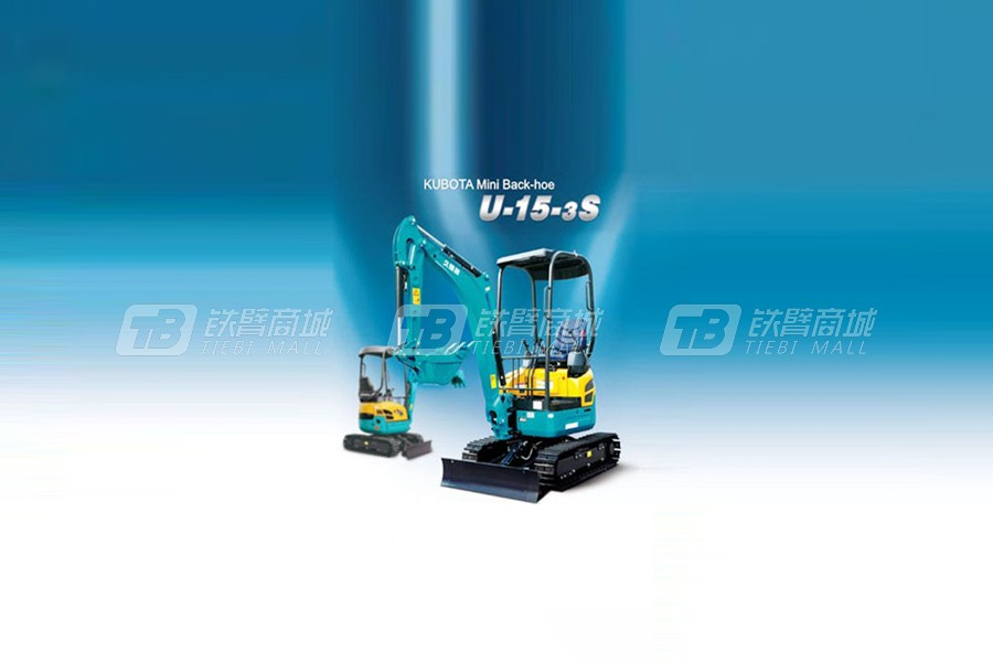 久保田U15-3S履带挖掘机