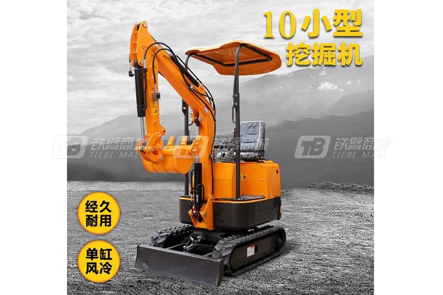 捷克机械JKW-10W微型挖掘机