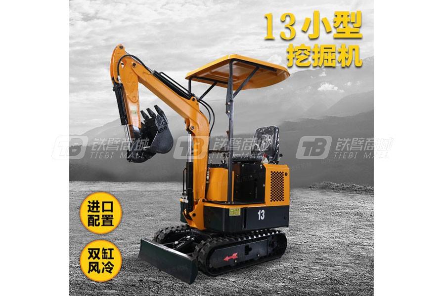 捷克机械JKW-13微型挖掘机