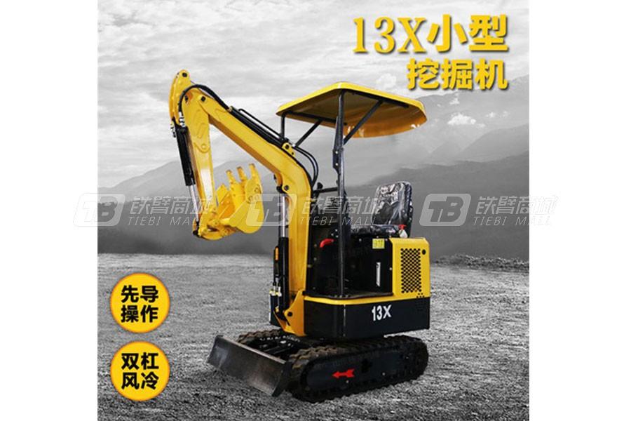 捷克机械JKW-13X微型挖掘机