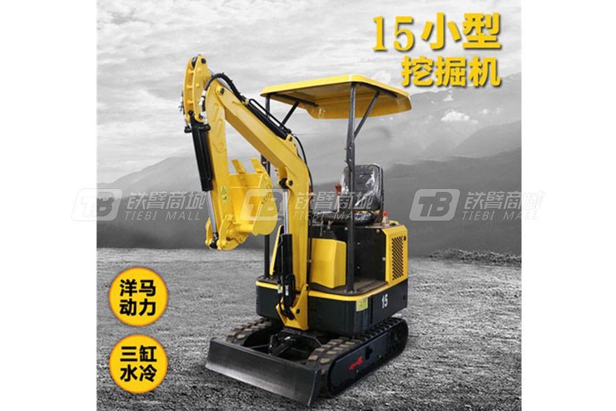 捷克机械JKW-15微型挖掘机