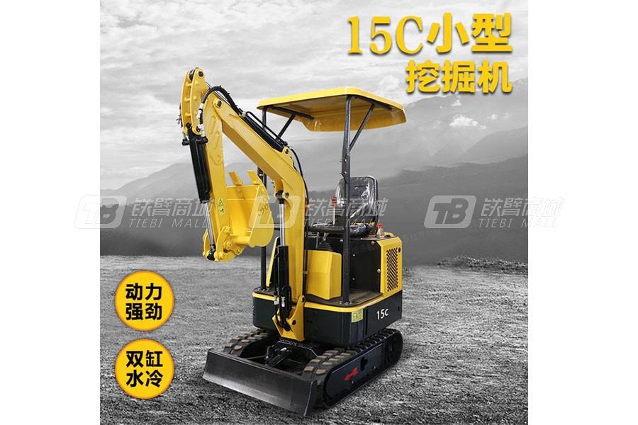 捷克机械JKW-15c微型挖掘机