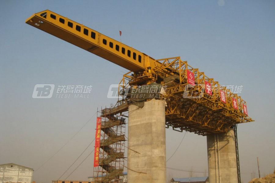 华中建机MZS460S上行式移动模架