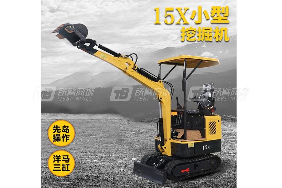捷克机械JKW-15X微型挖掘机(先导)