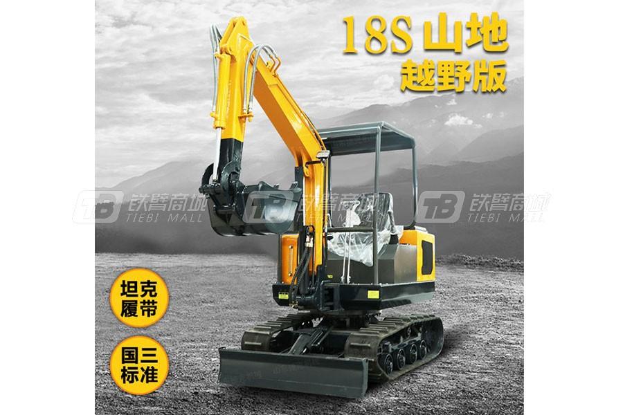 捷克机械JKW-18S小型挖掘机