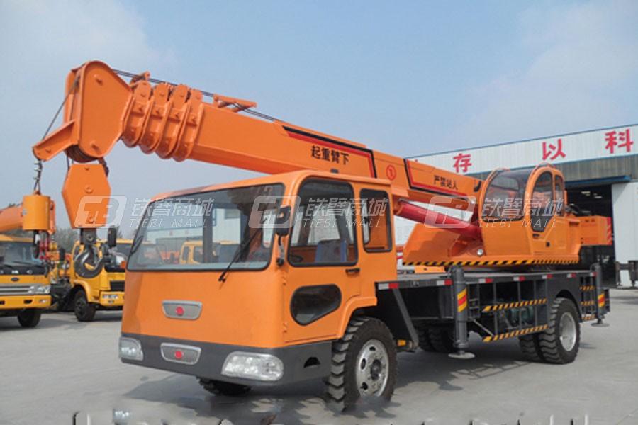 济宁鸿业12吨汽车起重机