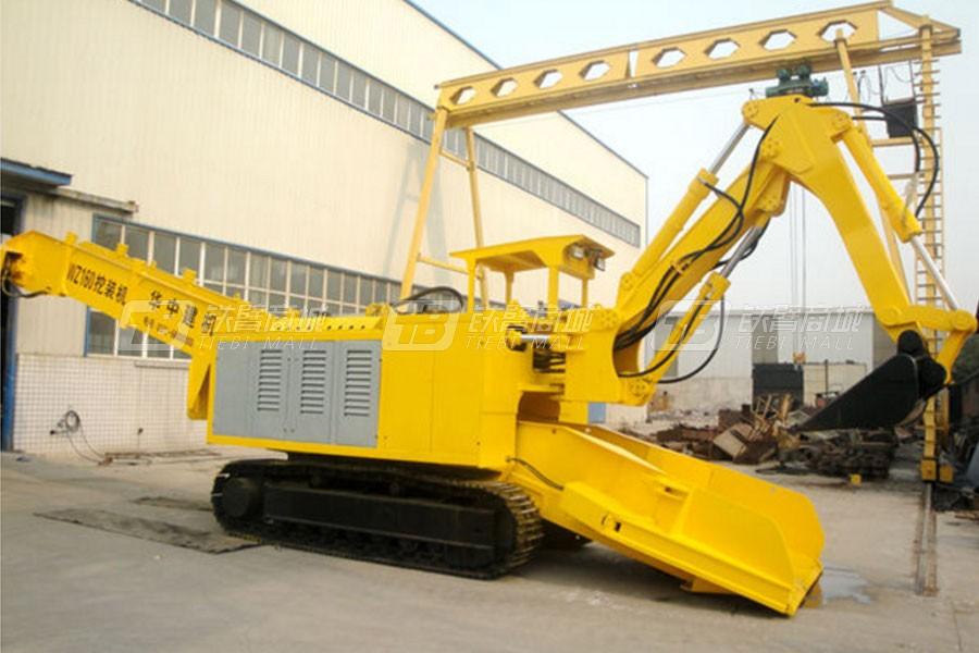 华中建机WZ160扒渣机