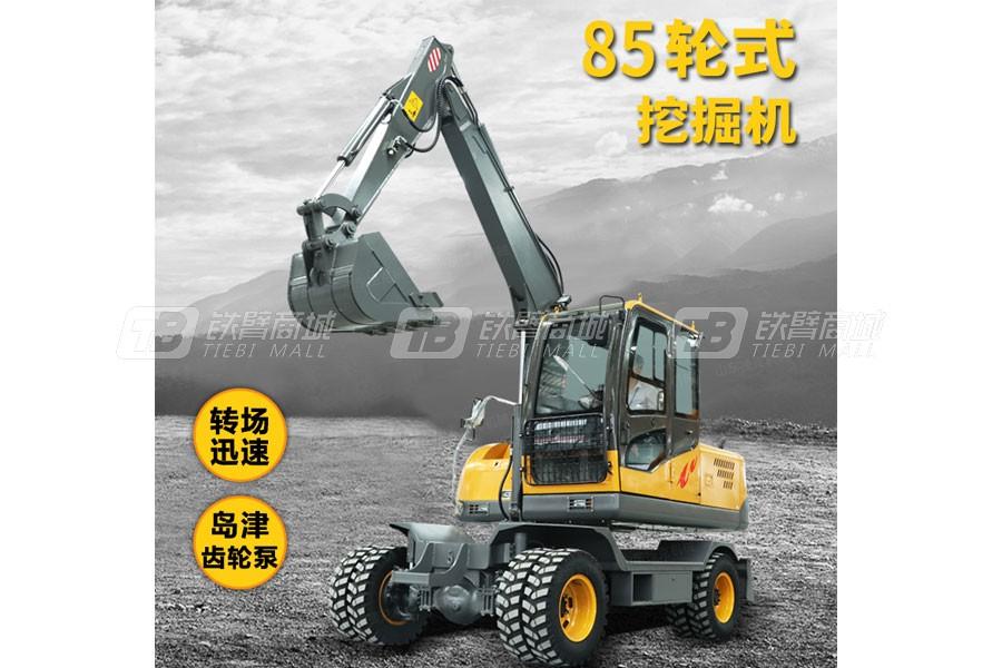 捷克机械JKW-85轮式挖掘机