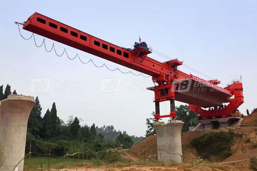 华中建机HZQD500过隧道架桥机