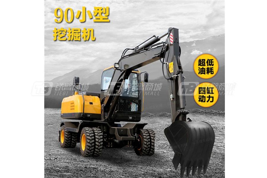 捷克机械JKW-90轮式挖掘机